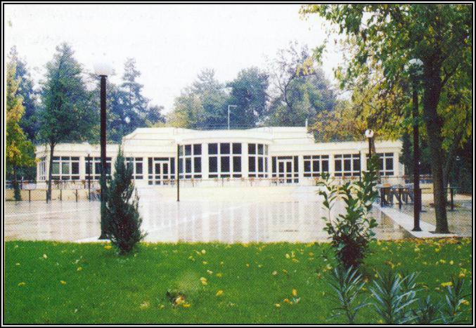 Το πάρκο παυσίλυπο της καρδίτσας